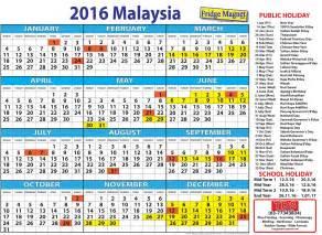 Calendar 2018 Sarawak Free Calendar 2016 Kalendar 2016 Malaysia