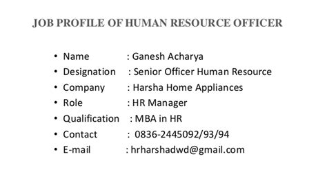 Profiles After Mba In Hr by Harsha Home Appliances Hr Manger Profile