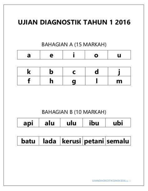 ujian bahasa inggeris tahun 1 ujian bahasa inggeris tahun 1 ujian diagnostik tahun 1