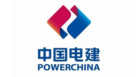 Power O Cina jps turns to powerchina for harbour plant nationwide