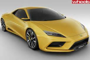 Proton Cars Takeover Rival Bidders Line Up For Lotus Takeover Wheels