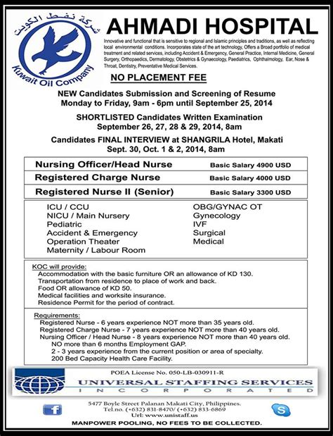 Resignation Letter Format In Kuwait Midwife Cover Letter Nicu Cover Letter Sle Livecareer How