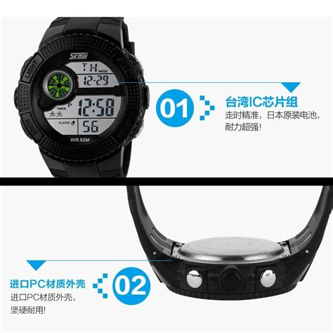 skmei jam tangan sport digital pria dg1027 black jakartanotebook