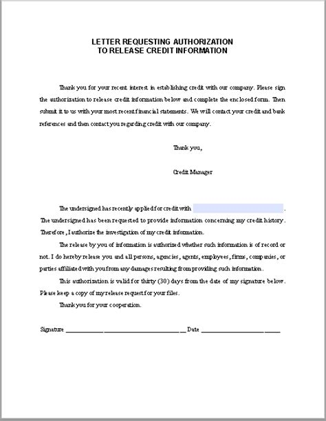 letter requesting authorization release credit information