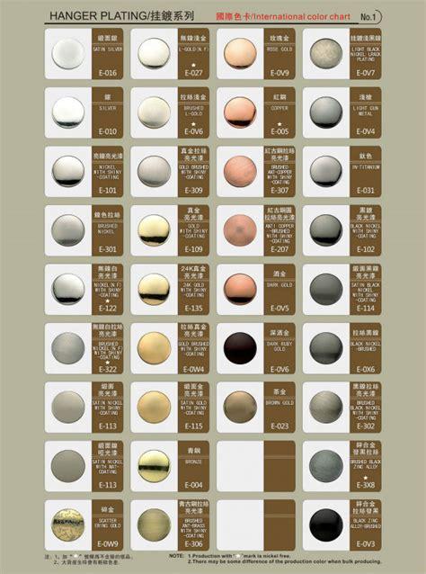 color of metals international metal color chart buy metal buttons