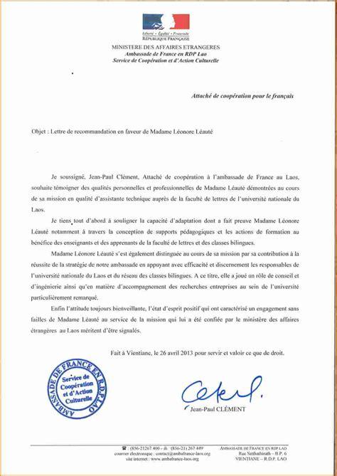 Lettre De Recommandation Professionnelle 10 Mod 232 Le Lettre De Recommandation Professionnelle Exemple Lettres