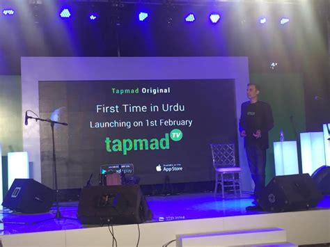 mobile tv app mobile tv application tapmad tv launched in pakistan