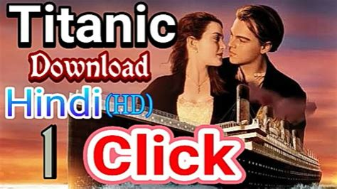 film titanic mbc max how to download titanic movie in hindi full hd with dual