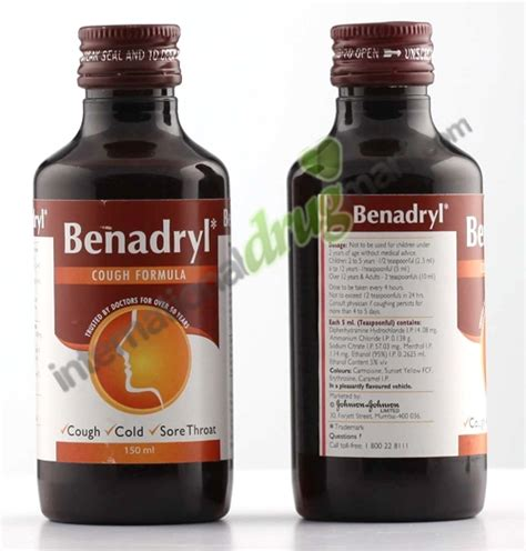 best cough syrup buy cough syrup best cough remedy for cough at