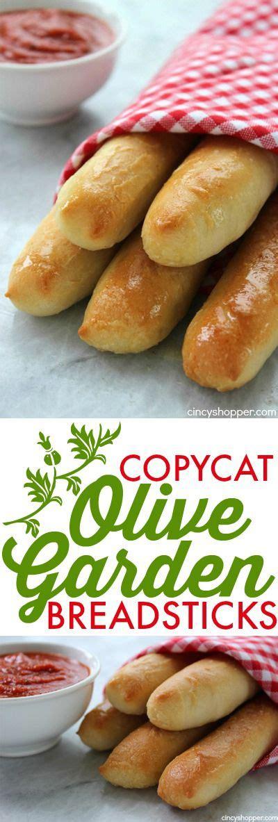 copycat olive garden breadsticks home