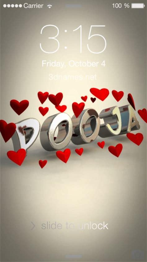 love  pooja  wallpaper gallery