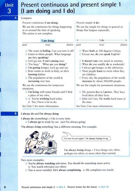 libro my grammar and i grammar structure and usage buscar con google english class libros idiomas y