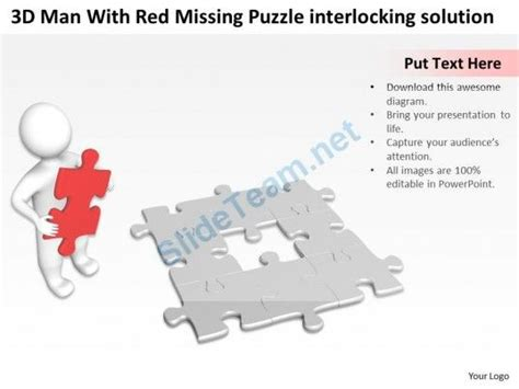 powerpoint template the only missing puzzle now there in pin by powerpoint templates on 3d man powerpoint templates