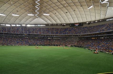 100 japanese dome house japanese baseball at the baseball domes images frompo 1