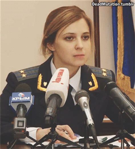 Natalia Poklonskaya Meme - natalia poklonskaya