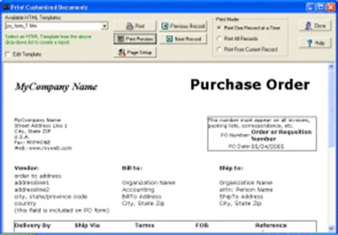 purchase order database software