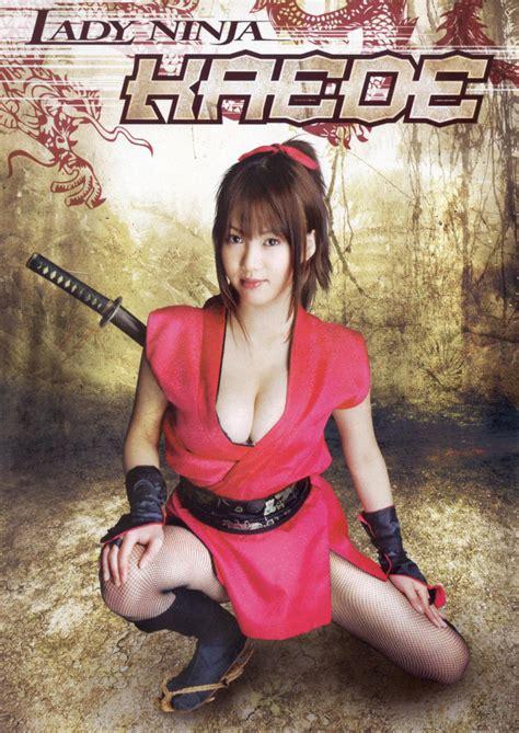 Film Lady Ninja Kaede 2   lady ninja kaede 2007 hiroyuki kawasaki synopsis