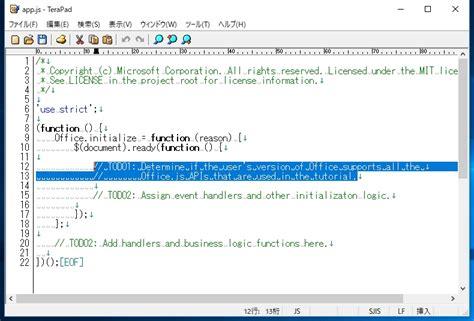 javascript pattern matching exle officeアドイン チュートリアルでアドインの開発方法を学ぶ 初心者備忘録