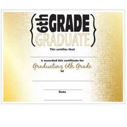 5th grade graduation certificate template 6th grade graduation certificates s