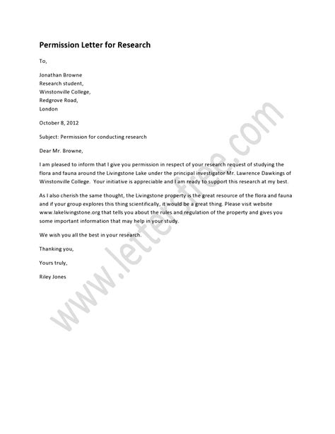 sle research sle letter in conducting research exle letter requesting