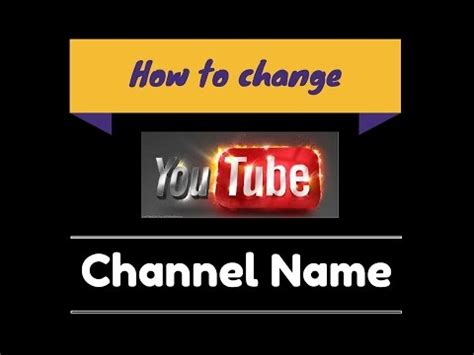 hindi how to change your channel layout youtube update 2017 how to change youtube channel name in hindi youtube