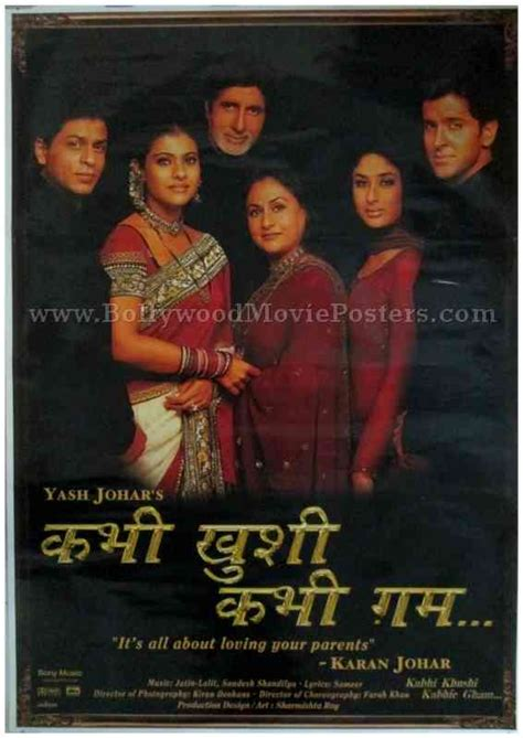 film india kabhi khushi kabhi gham kabhi khushi kabhie gham bollywood movie posters