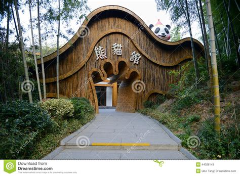Panda House by Panda House Editorial Stock Photo Image 44028143