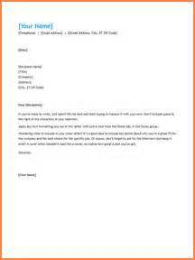 Simple Resume Cover Letter Template by 8 Simple Resume Cover Letter Template Cover Letter Exles