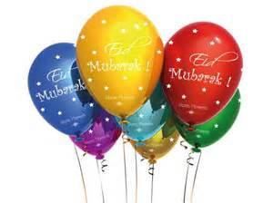 Islamic Home Decorations balloons eid mubarak ramadan and eid gifts kaamilah