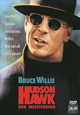 swinging on a star hudson hawk ihr uncut dvd shop hudson hawk der meisterdieb 1991