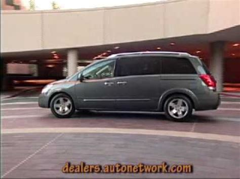 nissan quest 2007 reviews 2007 nissan quest car review