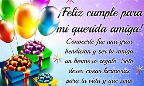 imagenes con mensajes de cumpleaños para una amiga mensajes hermosos de cumplea 241 os para una amiga mensajes