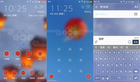 themes samsung edge download and apply new themes on galaxy s6 and s6 edge