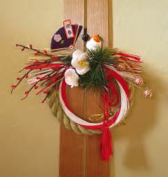 i love japanese new year s decorations jonelle patrick