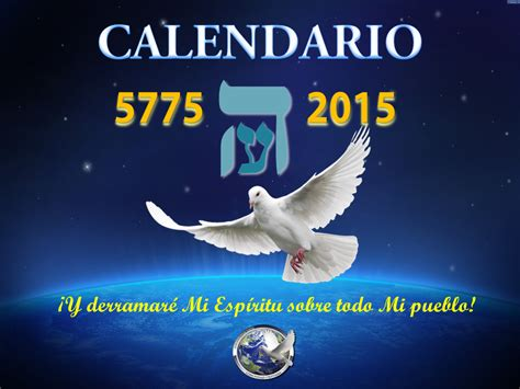 Calendario Hebreo 5775 Tesoros Y Secretos Calendario 5775 2015