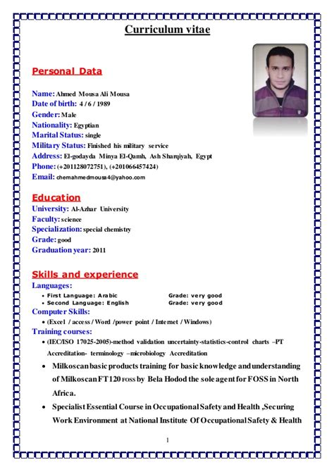 curriculum vitae ahmed without cert