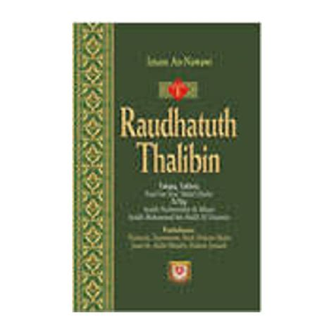 Hoshin Engi Edisi Lengkap 1 23 buku raudhatuth thalibin jilid 1 3 belum lengkap