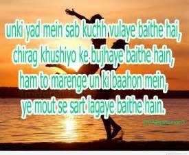 Break Letter Girlfriend Hindi letters famous sad letter to girlfriend in hindi shayarixsad break