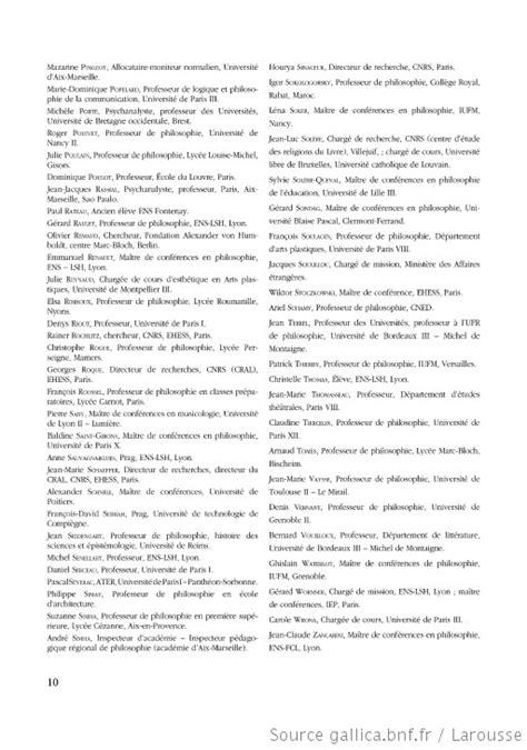 Grand dictionnaire de la philosophie / sous la dir. de