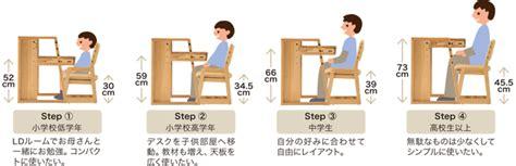 average school desk size japan telphone shopping rakuten global market maruni woodwork maruni and learning desk 2015