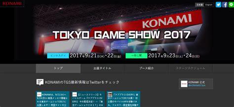 Topi Baseball Pes 2017 Ps4 Ps 4 Ps3 Ps 3 Keren Trucker Alfamerch 3 anche konami presenta la line up per il tokyo show2017