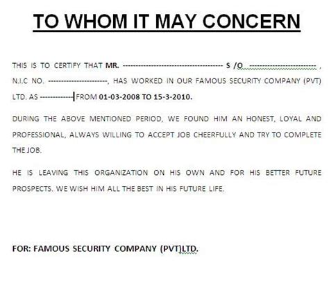 Confirmation Letter To Whom It May Concern Work Experience Letter Format To Whom It May Concern