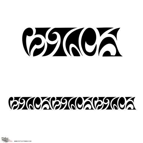 tattoo of maorigram vtc letters tattoo custom tattoo
