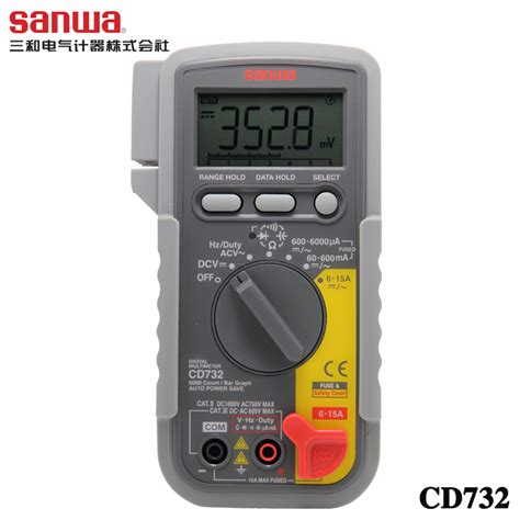 Digital Multimeter Sanwa Cd772 multimeter sanwa promotion shop for promotional multimeter