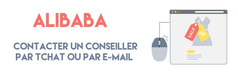 alibaba mail comment contacter alibaba ainsi que ses conseillers
