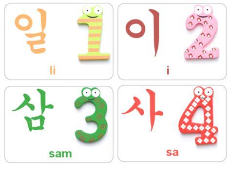 printable chinese number flash cards korean numbers flashcards 1 4 kidspressmagazine com