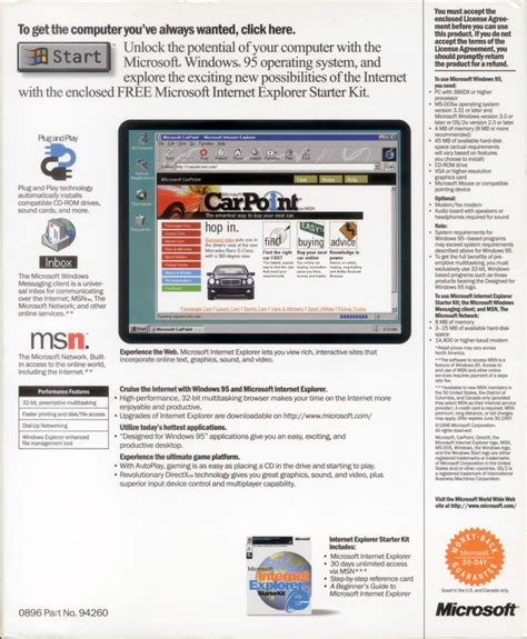 box windows 95 microsoft windows 95 included 1995 windows box
