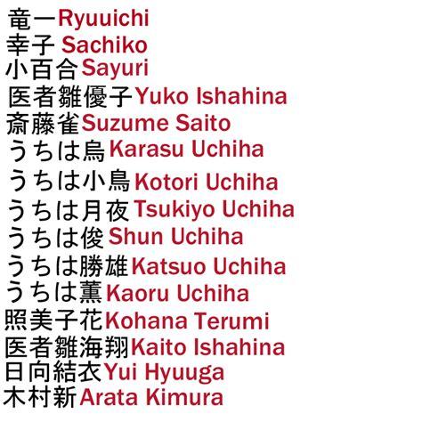 japanese names oc japanese names 1 by yukoisbadmedicine on deviantart