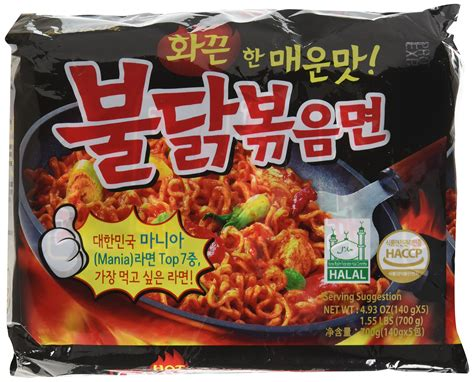 Samyang Spicy samyang ramen spicy chicken roasted noodles 140g pack of