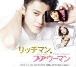 obsessed film vostfr 1000 images about drama list on pinterest korean dramas